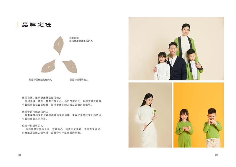 服装画册设计,服装画册印刷