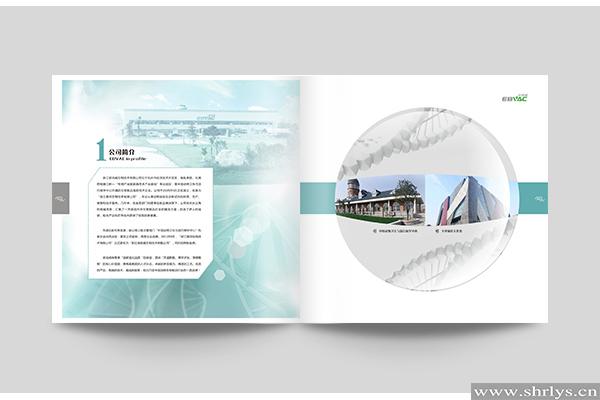 公司画册设计中要表达的重要性