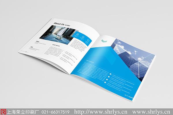 画册设计印刷厂家-上海荣立策划设计