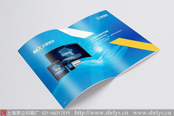 企业画册设计-上海荣立策划设计