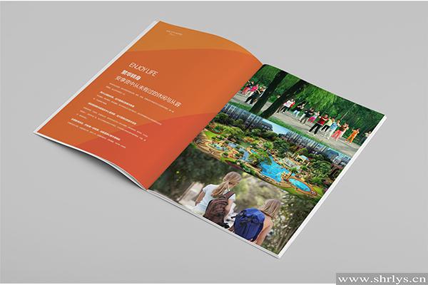 产品宣传画册排版设计
