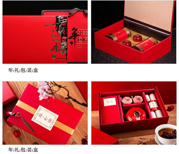 包装盒设计制作的价格