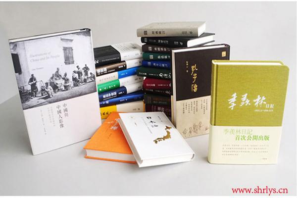 宣传画册设计-印刷实力厂家-上海荣立策划设计